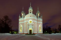 Rosjanin gothic Obraz Royalty Free
