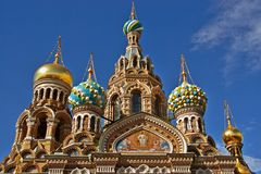 rosjanin kościoła Zdjęcie Stock