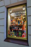 Rosjanin pamiątki w sklepowym okno w St Petersburg i zabawki Fotografia Stock