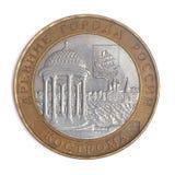 rosjanin rublowy rocznicę Zdjęcie Stock