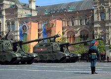 Rosjanina granatnika 2S19 ` Msta-S ` ciężki samojezdny 152 mm Obraz Stock
