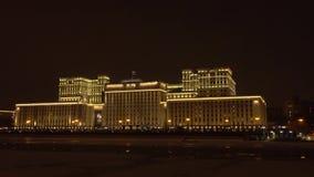 Rosjanina MOD, ministerstwo obrony przy nocą w zimie Obraz Stock