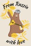 Rosjanina niedźwiedź Fotografia Stock