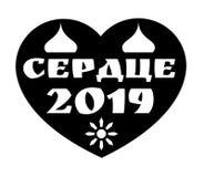 Rosjanina stylowego cirillic ornamentu wektorowy projekt ilustracji