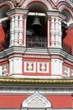 Rosjanina Stylowy kościół w Shipka, Bułgaria Zdjęcie Stock