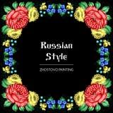 Rosjanina Zhostovo kwiecisty ornament ilustracji