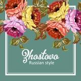 Rosjanina Zhostovo obraz, rosjanin stylowa dekoracja i projekta element, wektorowe grafika ilustracji