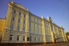 Rosneft俄国石油公司的总部 库存照片