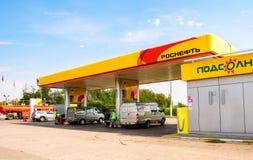 Rosneft加油站 库存图片