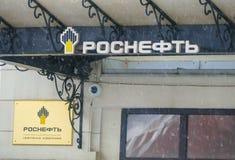 Rosneft - escritório em Sofia Embankment em Moscou Fotos de Stock Royalty Free