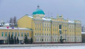 Rosneft - escritório em Sofia Embankment em Moscou, Fotos de Stock Royalty Free