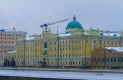 Rosneft - escritório em Sofia Embankment em Moscou Fotos de Stock