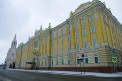 Rosneft - escritório em Sofia Embankment em Moscou Imagens de Stock Royalty Free