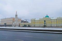 Rosneft - escritório em Sofia Embankment em Moscou Foto de Stock