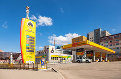Rosneft gas station. Rosneft is one of the largest russian oil c Royalty Free Stock Image
