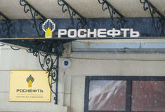 Rosneft - office at the Sofia Embankment in Moscow. Snow royalty free stock photos
