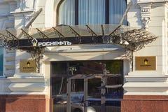 Rosneft, Rússia foto de stock royalty free