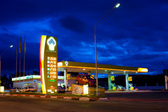 Rosneft's gasoline stand Royalty Free Stock Image