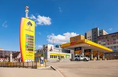 Rosneft-Tankstelle Rosneft ist eins des größten russischen Öls c Lizenzfreies Stockbild