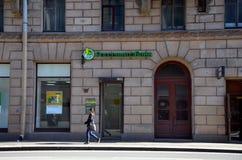 Rosselkhozbank Fotografía de archivo libre de regalías