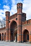 Rossgarten Gate - fort of Koenigsberg. Kaliningrad (until 1946 Koenigsberg), Russia Royalty Free Stock Photos