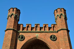Rossgarten Gate of Koenigsberg. Kaliningrad Royalty Free Stock Photography
