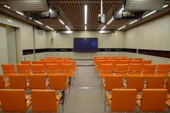 Rossiya Segodnya Russian news agency conference hall interior Stock Photo