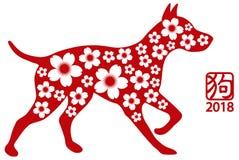 Rosso cinese del cane del nuovo anno con l'illustrazione floreale di vettore del modello Immagini Stock Libere da Diritti