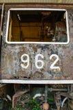 Rostige Wand im Zug des Zweiten Weltkrieges Stockbilder