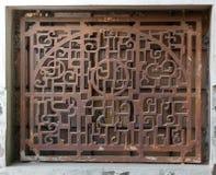 Rostigt dekorativt galler för gammalt väder på fönster royaltyfria foton