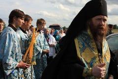 Rostislav - arzobispo de Tomsk y de Asino Foto de archivo libre de regalías