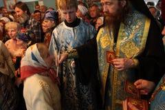 Rostislav confía la ceremonia Fotografía de archivo libre de regalías