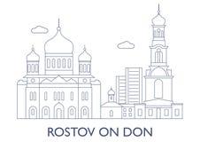 Rostov On Don, as construções as mais famosas da cidade Fotos de Stock Royalty Free