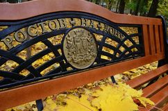 Rostov-on-don autumn Golden royalty free stock images