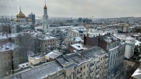 Rostov-on-Don Royalty Free Stock Photo