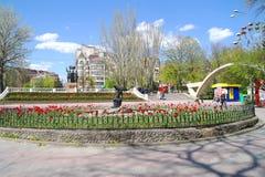 Rostov-on-Don, Gorky Park Stock Photos