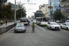 Rostov-On-Don Povos nas ruas da cidade Imagens de Stock