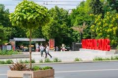 Rostov-On-Don, Russia, il 28 giugno 2018: L'iscrizione Russia 2018 per la coppa del Mondo 2018 nel parco di Gorkij Fotografia Stock