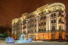 ROSTOV-ON-DON, RUSSLAND - 19. JANUAR 2018: Gebäude von Rostow-staatlicher Universität im Winter Stockbilder
