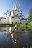 Rostov The Great. The Kremlin Royalty Free Stock Photos