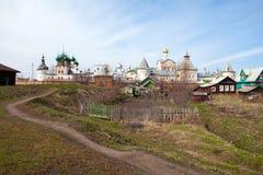 Rostov the Great. Kremlin. Russia. Royalty Free Stock Photos