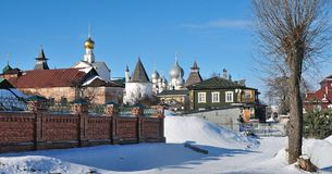 Rostov the Great on a winter sunny day. Cityscape of the old Russian city Royalty Free Stock Images
