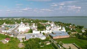 Rostov het Kremlin, Rusland stock footage