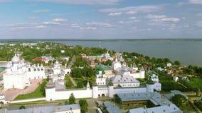 Rostov het Kremlin, Rusland stock video