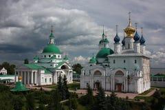 Rostov. Kloster av frälsaren Yakovlevsky Dimitriev Royaltyfria Foton