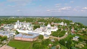 Rostov Kremlin, Russia stock video