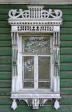 Rostov o grande Janela com arquitraves cinzeladas Fotos de Stock