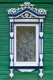 Rostov o grande Janela com arquitraves cinzeladas Imagem de Stock Royalty Free
