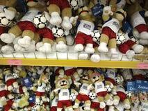 Rostov-op-trek, Rusland - Juni 9 2018 aan: Zacht speelgoed in de vorm van de officiële mascotte van de Wereldbeker van FIFA 2018  Royalty-vrije Stock Afbeeldingen