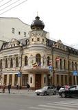 Rostov- op-trekt - de grootste stad in het zuiden van de Russische Federatie, het administratieve centrum van Rostov Oblast aan B Stock Fotografie